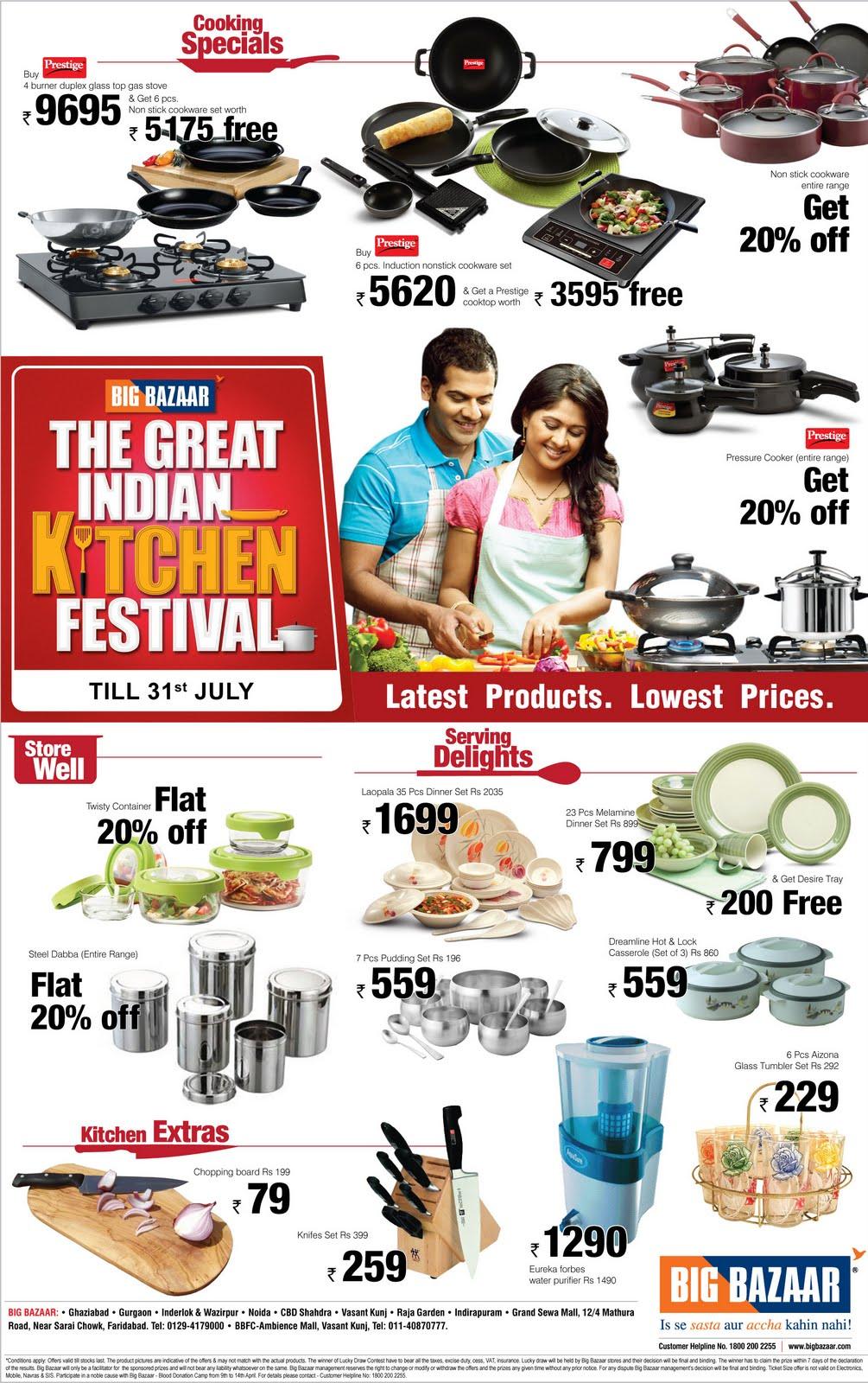 Print Ad For Bigbazaar Kitchen Festival Creative To Creation