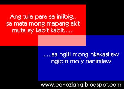 Ang tula para sa iniibig - mga pampakilig moments with your love