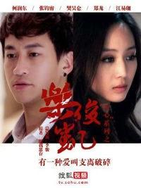 Le Jun Kai / Unconditional Love