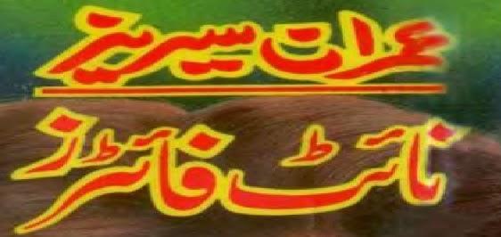 http://books.google.com.pk/books?id=v_NxBAAAQBAJ&lpg=PA8&pg=PA8#v=onepage&q&f=false
