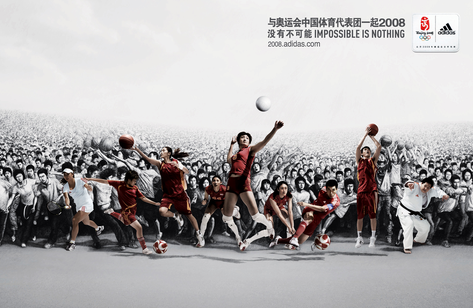 http://4.bp.blogspot.com/-v0sc8oRIpSU/T9GuRxXz1CI/AAAAAAAACFw/JVRX2GpqTyc/s1600/Adidas_Beijing_2008_Ads_Impossible_Is_Nothing_Volleyboll_HD_Wallpaper-Vvallpaper.Net.jpg
