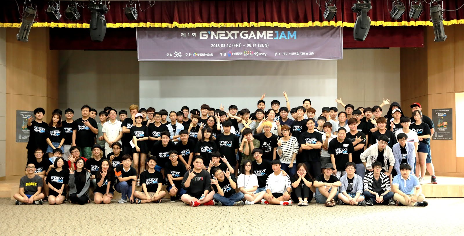 g next gamejam korean indie game developer festival tech guru game jam platforms are extremely helpful to bring out the creativity develop team building skills get hold of latest game development platforms
