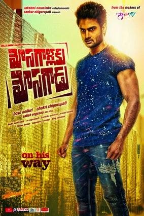 Mosagallaku Mosagadu (2015) Telugu DVDScr 350MB