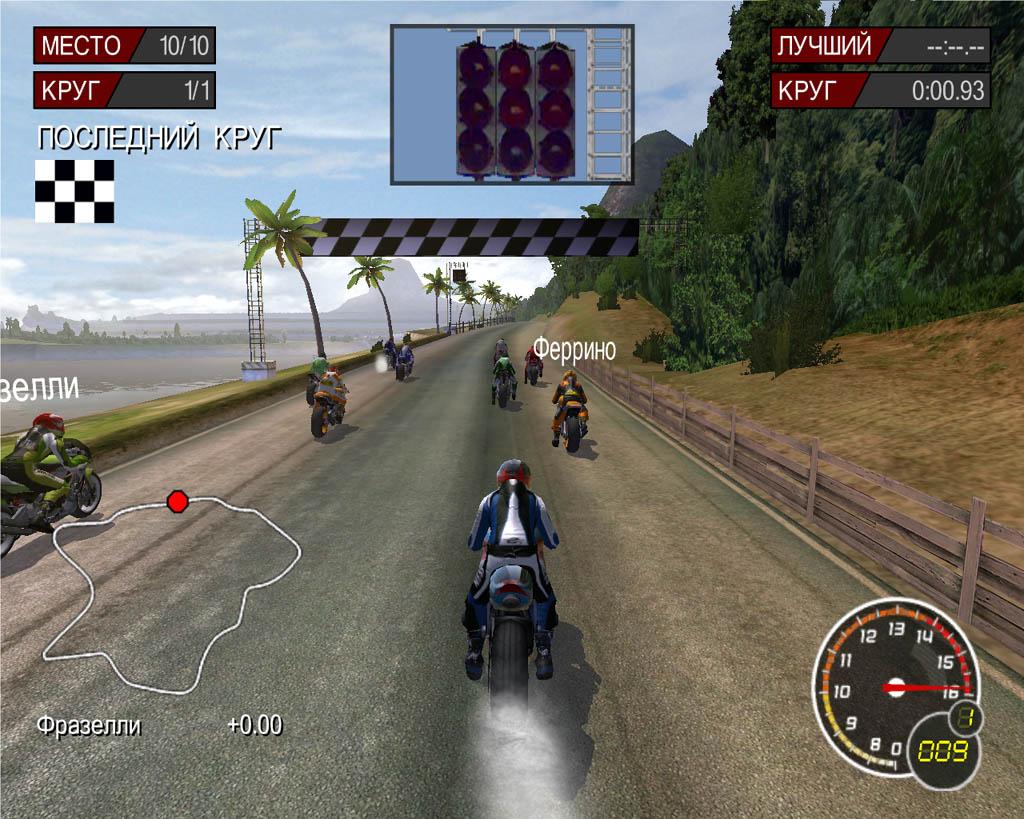 Moto GP 3 - Pc Game