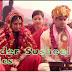 Sunder Susheel Song Lyrics - Dum Laga Ke Haisha 2015