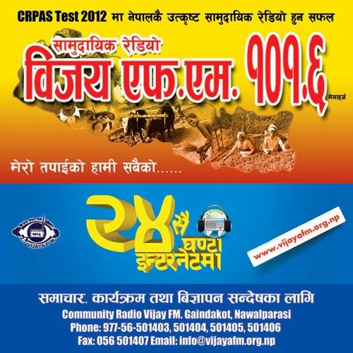 Vijaya FM Nepal