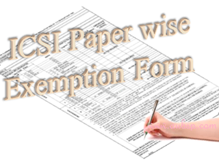 CS Exemption Form