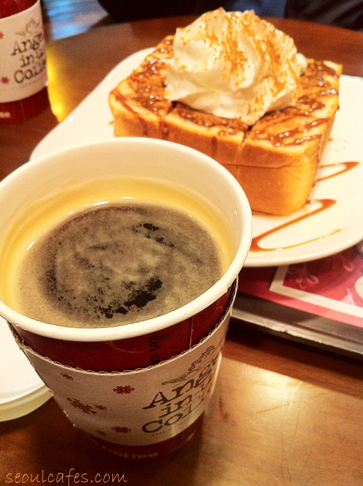 coffee seoul korea angelinus gongdeok lotte hotel