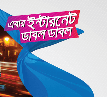 Grameenphone-Internet-Data-Bonus-offer-Bonus-on-250MB-3G-package