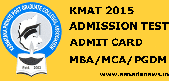 KMAT Admit Card 2015 For MBA, MCA, PGDM Admission Test 2015. KMAT 2015 Hall Ticket Download Today, KMAT 2015 Admit Card Click Here www.kmatindia.com. KMAT MBA MCA Entrance Test Admit Card 2015, KMAT 2015 Admission Test Hall Tickets, KMAT Entrance Exam Call Letter 2015