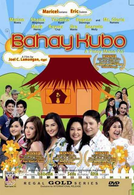 bahay kubo movie review Although updated daily, all theatres, movie show times, and movie listings should be independently verified with the movie theatre.