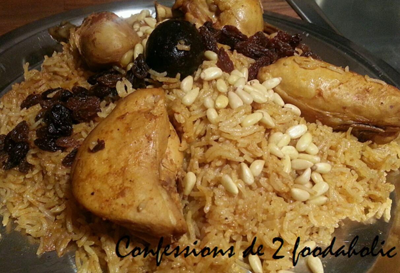 cuisine marocaine kabsa