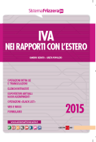 IVA nei rapporti con l'estero 2015
