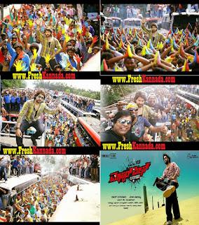 'ಮಾಸ್ಟರ್ ಪೀಸ್'ನಲ್ಲಿ ರಾಕಿಂಗ್ ಸ್ಟಾರ್ ಯಶ್ ಮಾಸ್ ಸಾಂಗ್