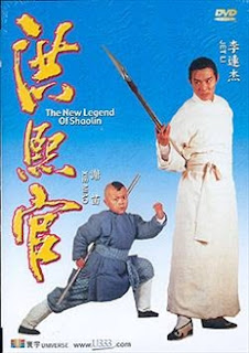 Hồng Hy Quan|| Legend Of The Red Dragon
