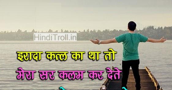 love sad hindi best multi language media