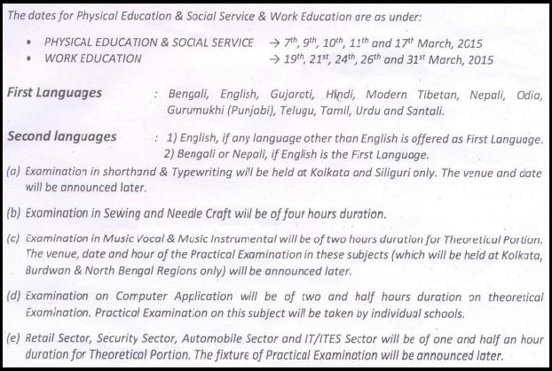 wbbse madhyamik  secondary  examination 2015 full routine