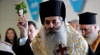 ΠΥΡΗΝΙΚΕΣ ΒΟΜΒΕΣ από τον Πειραιώς προς Τσίπρα και άλλους «Δαίμονες»!! Ακούστε τα λόγια του μεγάλου ιεράρχη της Ορθόδοξης Εκκλησίας μας!(ΒΙΝΤΕΟ)