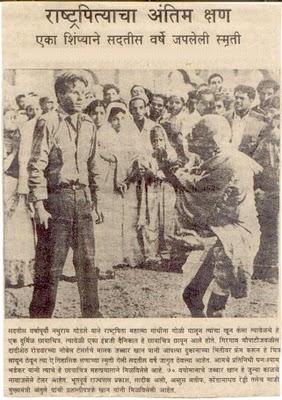 Gandhi avec son tueur Nathuram Vinayak Godse