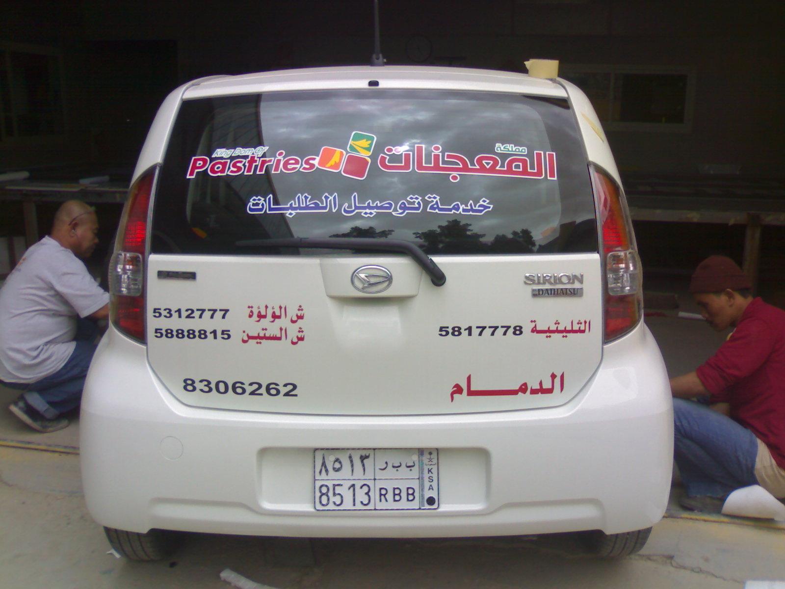 Car sticker design for swift - Car Stickers For Swift Car Stickers For Swift Daihatsu Sirion Car Sticker Best Popular Car
