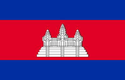 Thủ đô của nước Campuchia là gì?