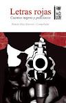 Disparos sobre el espejo (cuento), de Carlos Almonte