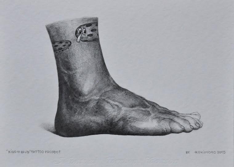 """""""Кидо в крак с времето"""", 2015. Рисунка с молив, акварелен картон, дървена рамка"""