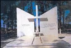 ΔΟΞΑΤΟ ΗΡΩΟ 29 ΣΕΠΤΕΜΒΡΙΟΥ 1941