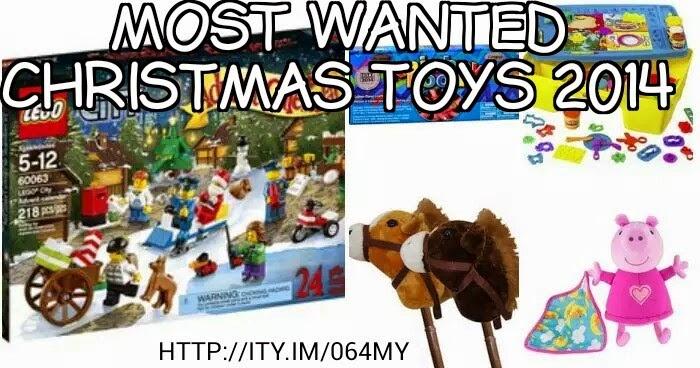 Most Wanted Christmas Toys 2014 NaturalHairLatina