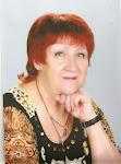 Левинская Людмила Ивановна