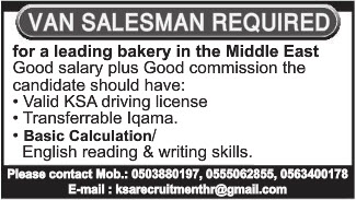 17.04.2017 VAN SALESMAN REQIRED JOB IN KSA
