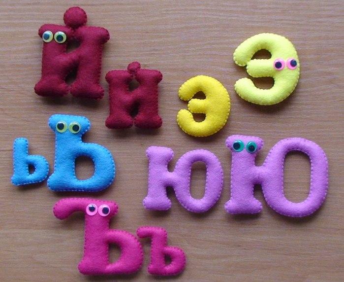 Буквы алфавита своими руками фото