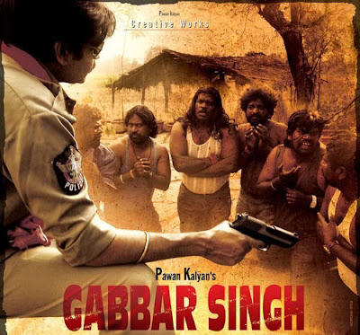pawan kalyan gabbar singh wallpapers