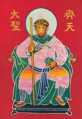 Sun-Wu-Kong