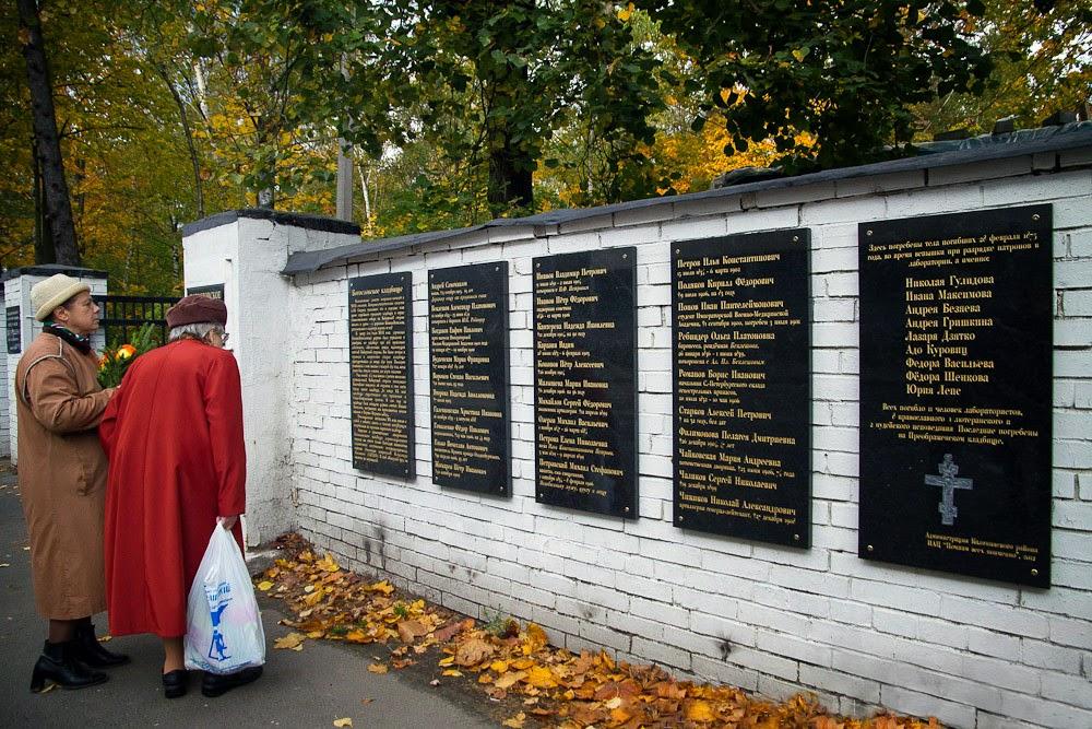 Перед входом на Богословское кладбище