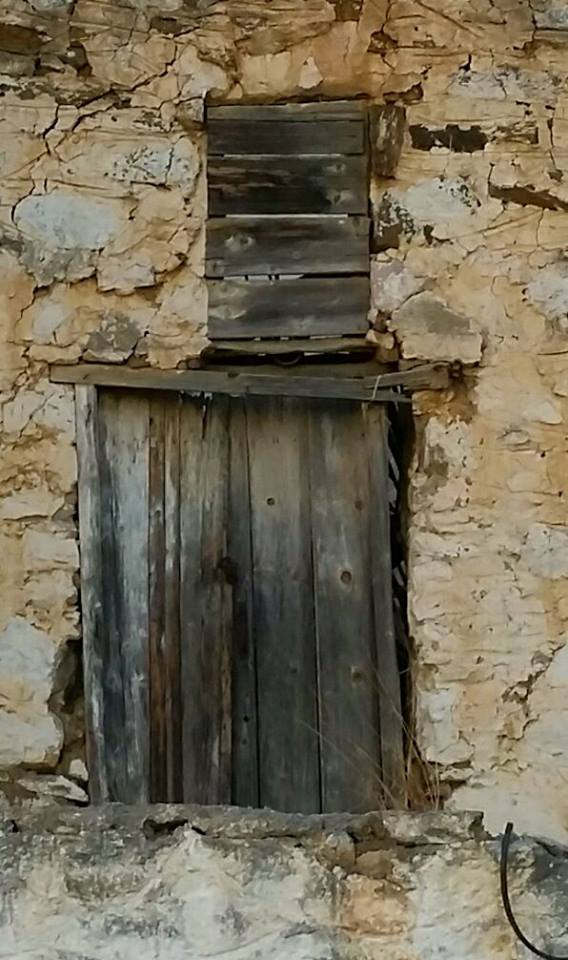 Μια πόρτα έχει η ζωή...