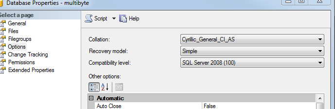 Multibyte Offline Data Move