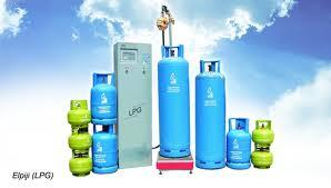 Agen Gas Elpiji Bandar Lampung