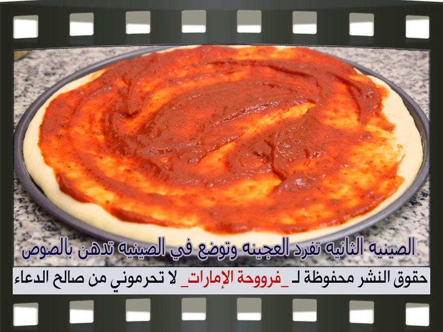 بيتزا مشكله سهلة بيتزا باللحم وبيتزا بالخضار وبيتزا بالجبن 25.jpg