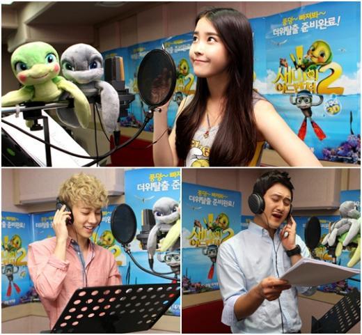 "[NEWS] IU and B2ST's Lee Gikwang record for ""Sammy's ..."