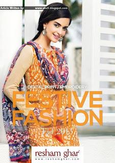 Resham Ghar Presenting Bold Eid Dresses