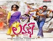 Lovers 2014 telugu Movie Watch Online
