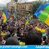 مسيرة يودا الامازيغية بأكادير يوم الاحد فاتح  السنة الامازيغية الجديدة 2964