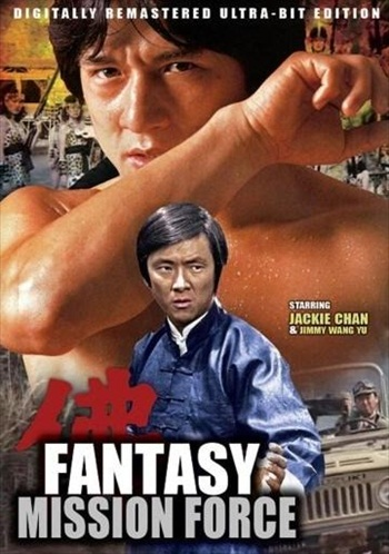 Fantasy Mission Force 1983 Bluray Download