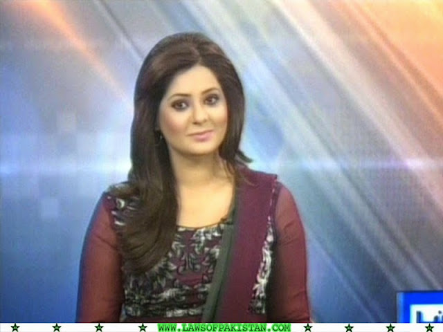 Iqra Shahzda Duyna News caster Hot Pictures