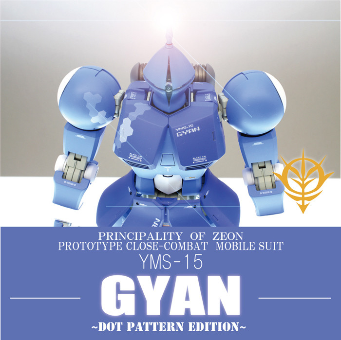 MG Gyan Dot Camouflage Version