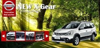 All New Nissan X-Gear diciptakan dengan penambahan Transmisi CVT, Double Airbag dan New Head Unit Audio serta bentuk body yang lebih sporty.