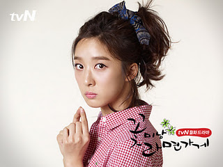 Drama Korea Flower Boy, Foto Pemain Flower Boy Ramyun Shop