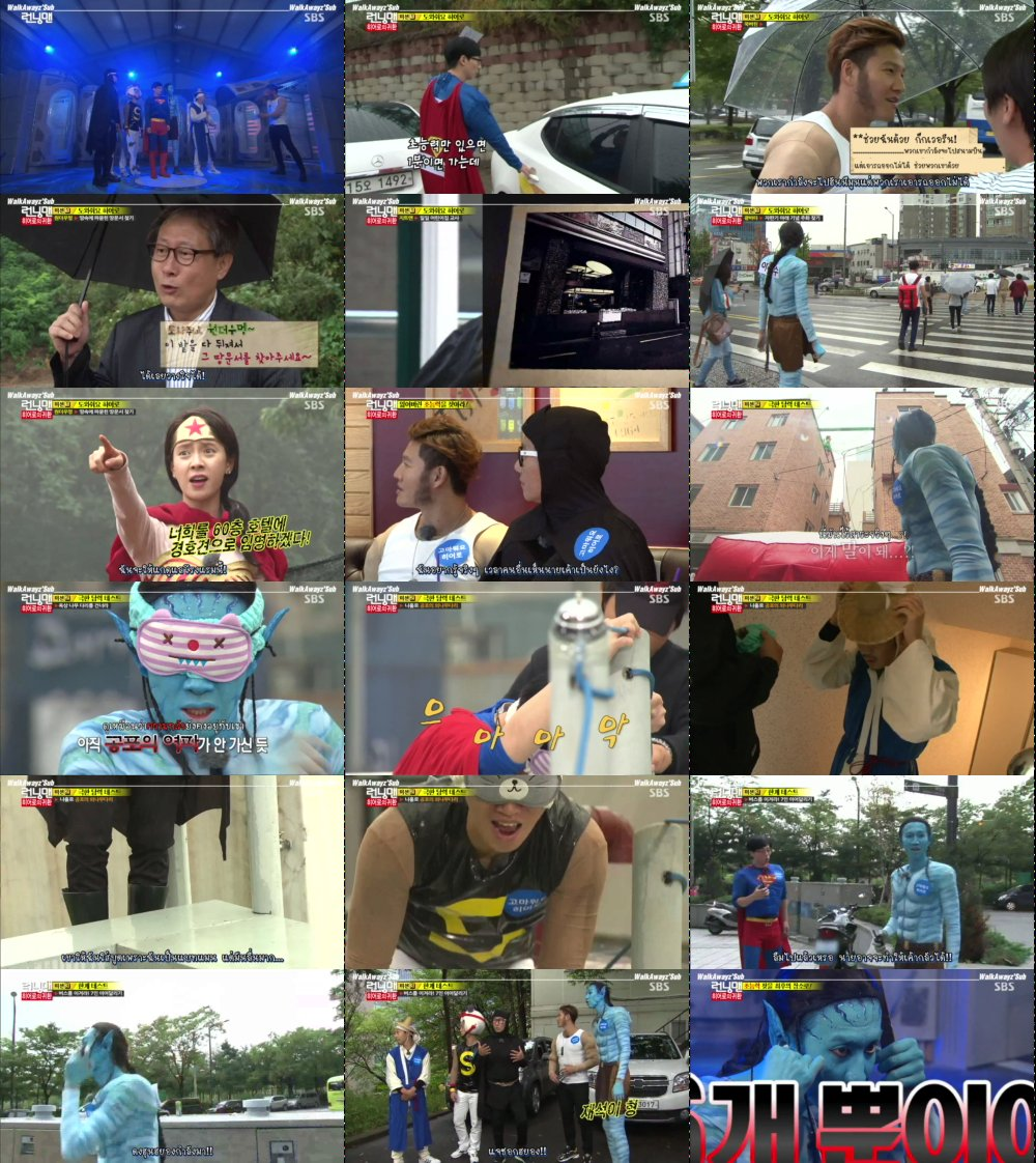 Runningman Sub Thai EP216