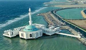 Masjid Terapung - Umroh Murah Maret 2015